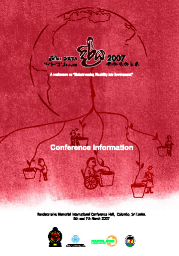 Diriya (දිරිය) 2007: a conference on mainstreaming disability in to development