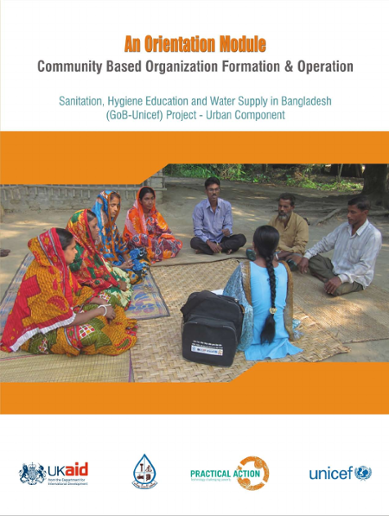 An orientation module on Community Based Organization Formation and Operation