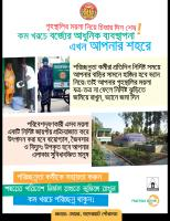 Handbill on urban waste collection, transportation and treatment